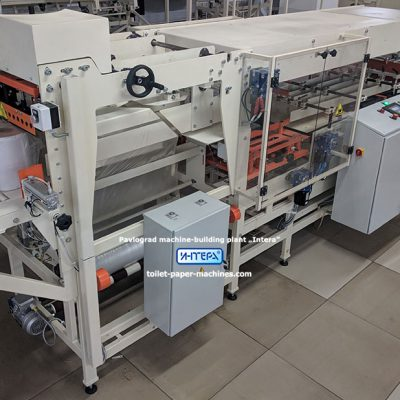 Packaging machine for toilet paper and kitchen rolls