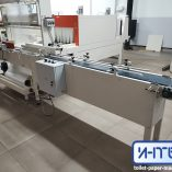 packaging machine for paper